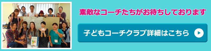スクリーンショット 2016-05-27 8.44.01
