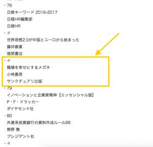 スクリーンショット 2016-04-22 12.34.42