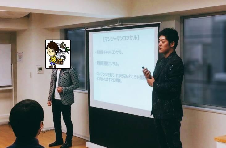 永田武さん 渚ひろしさんセミナー