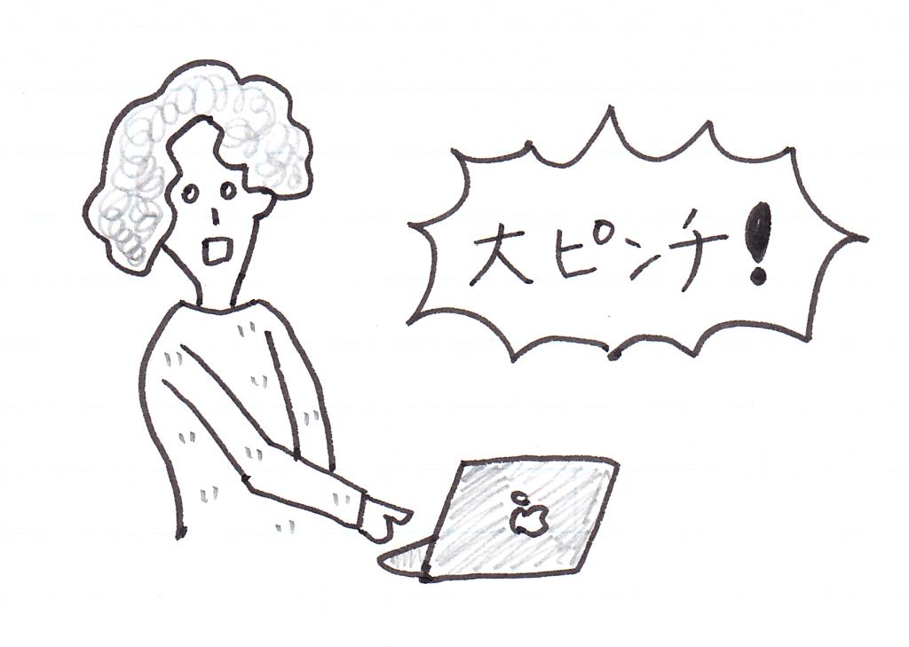 【H.P.個別講座】WordPress初心者にとって必須な集客の強い味方をさくさくっと設定
