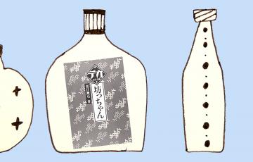 『坊ちゃん』っておもしろい!ブログを書く視点から学ぶ夏目漱石の文章力のすごさ