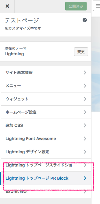 Lightning アイコン