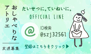 LINE@4